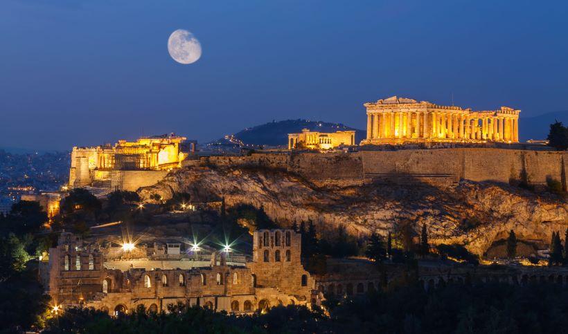 Αθήνα 10 Ιουλίου μέχρι και 12 Ιουλίου 2017