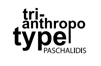 Tae kwon Do και το Μοντέλο Tri-Anthropo-Type Paschalidis